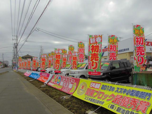 100円レンタカー石岡店の画像3