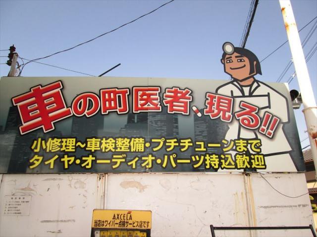 100円レンタカー和泉中央店の画像3
