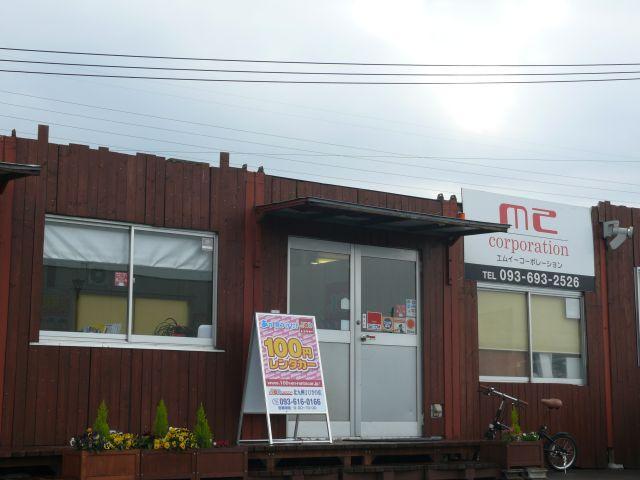 100円レンタカー北九州ひびきの店の画像3