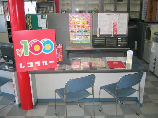 100円レンタカー鹿児島卸本町店の画像2