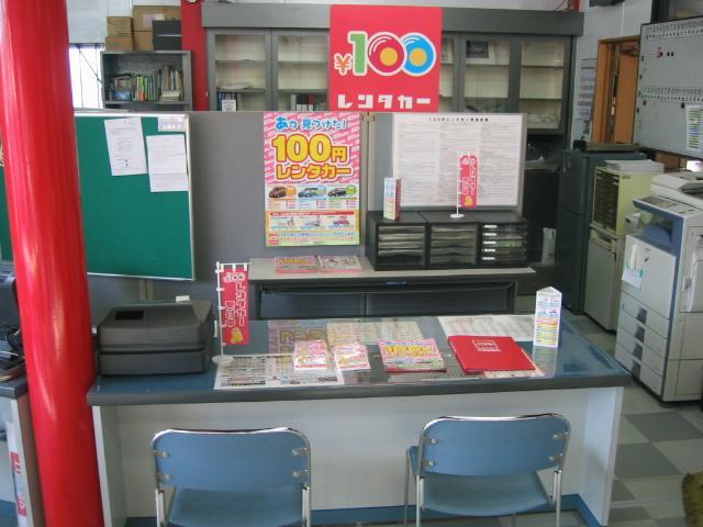 100円レンタカー鹿児島卸本町店の画像3