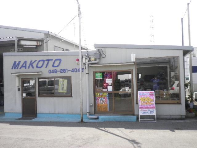100円レンタカー南鳩ヶ谷店の画像1