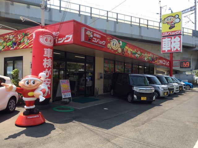 100円レンタカー徳山店の画像1