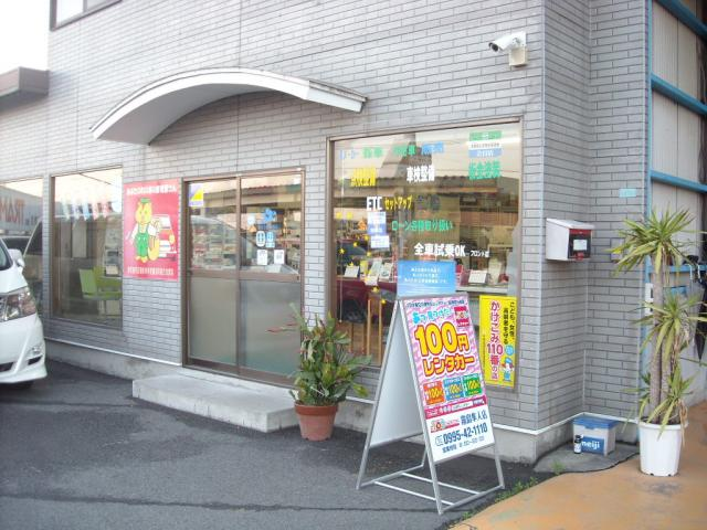 100円レンタカー霧島隼人店の画像3
