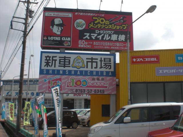100円レンタカー南砺店の画像2