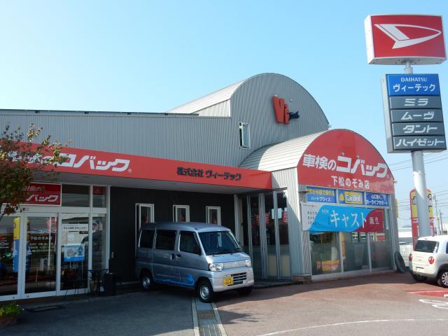 100円レンタカー下松店の画像2
