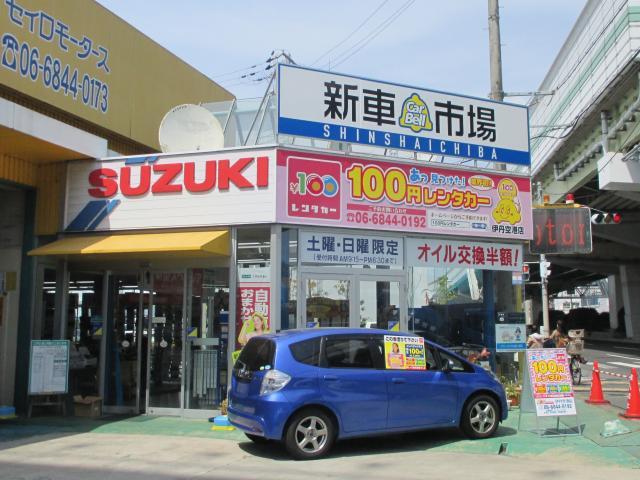 100円レンタカー豊中曽根岡町店の画像2