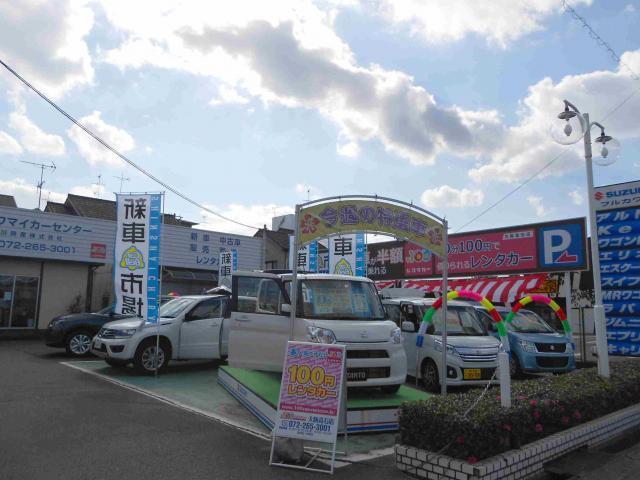 100円レンタカー大阪高石店の画像1