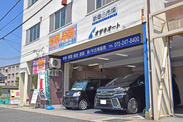 100円レンタカー浜寺南店の画像1