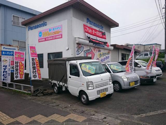100円レンタカー富士宮店の画像2