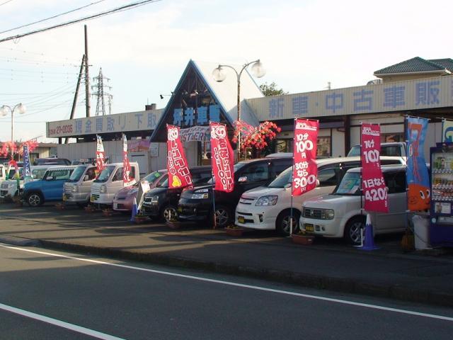 100円レンタカー富士宮店の画像1