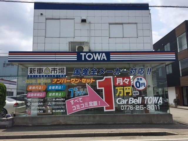 100円レンタカー福井西店の画像3