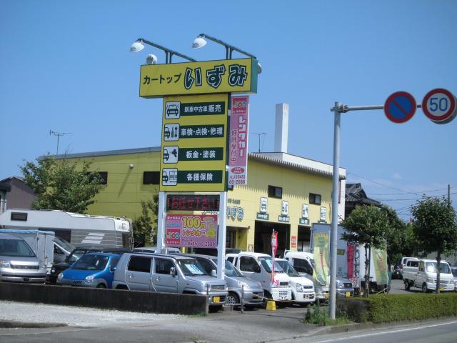 100円レンタカー富士 宮島店の画像1