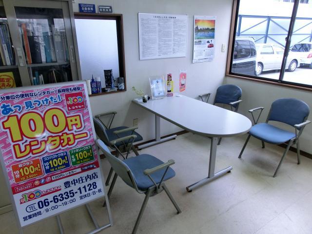 100円レンタカー豊中庄内店の画像3