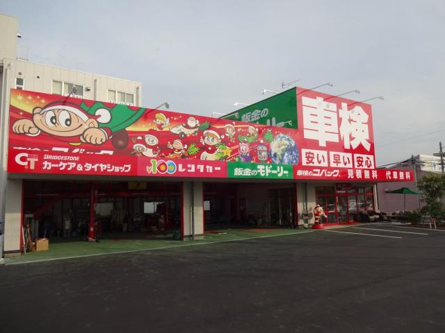100円レンタカーひたちなか東大島店の画像1