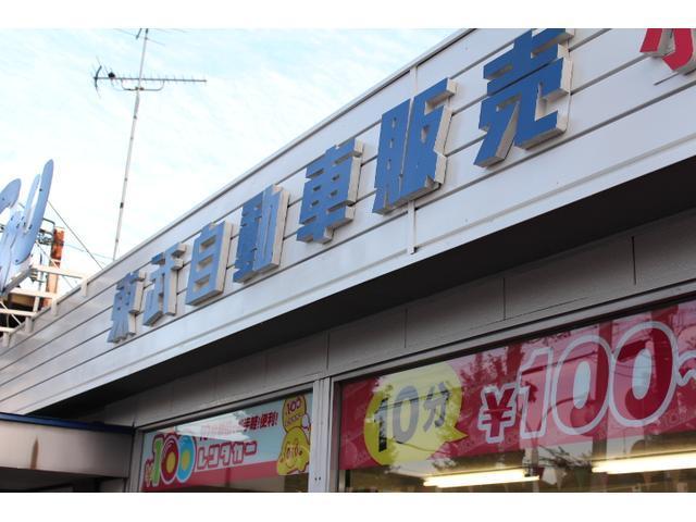 100円レンタカー羽村小作台店の画像2