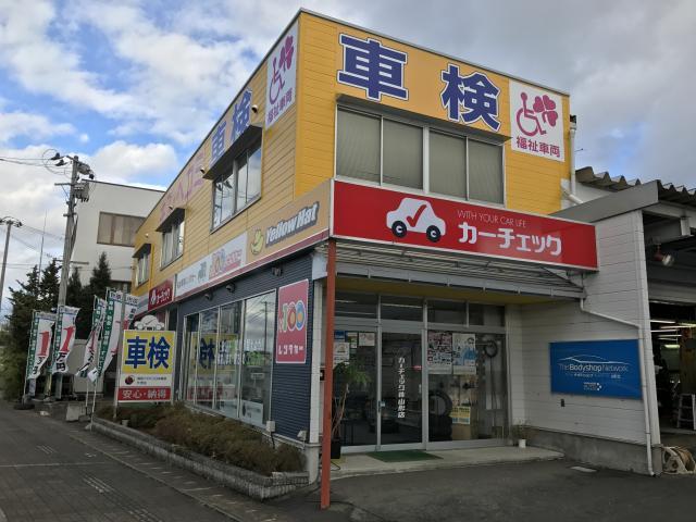 100円レンタカー山形大野目(だいのめ)店の画像1