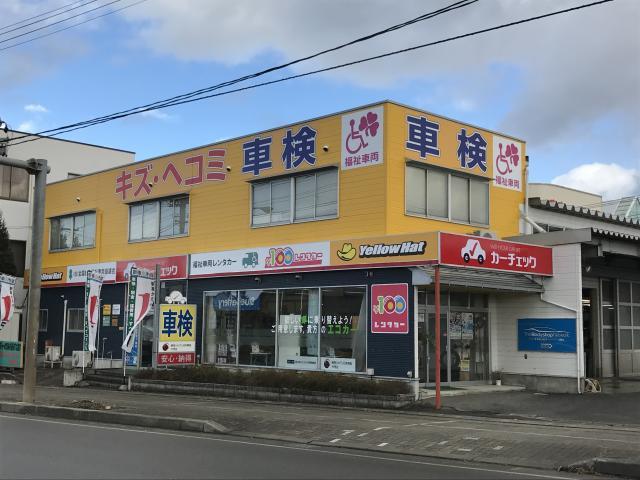 100円レンタカー山形大野目(だいのめ)店の画像2