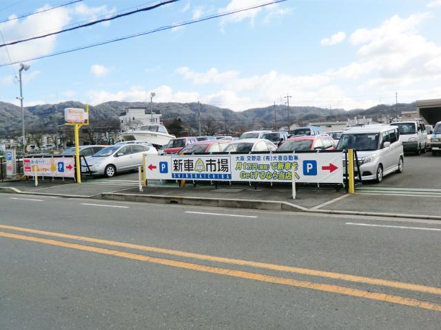 100円レンタカー交野店の画像3