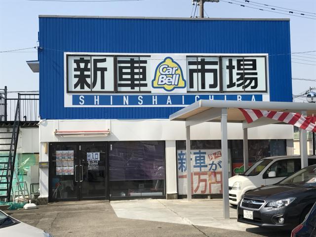 100円レンタカー富山掛尾店の画像1