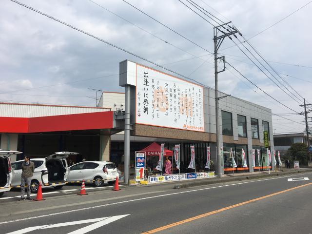 100円レンタカー那須塩原店の画像1