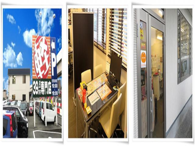 100円レンタカー北九州八幡店の画像3