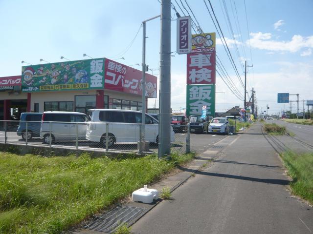 100円レンタカー神栖知手店の画像1
