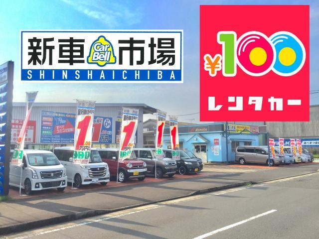 100円レンタカー都城店の画像1