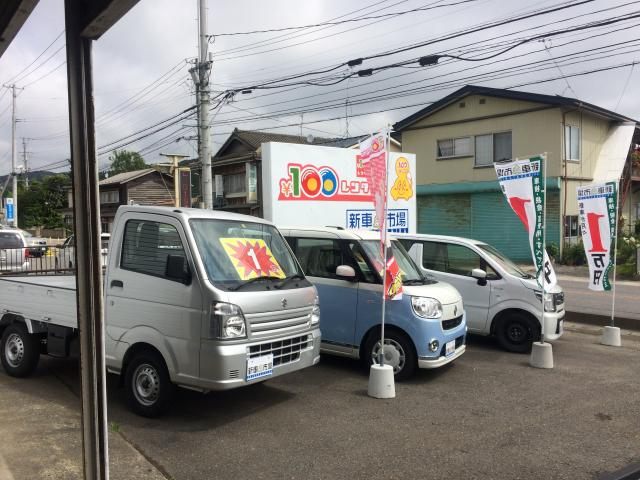 100円レンタカー久慈店の画像3