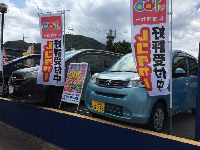 100円レンタカー北神戸有野店の画像3