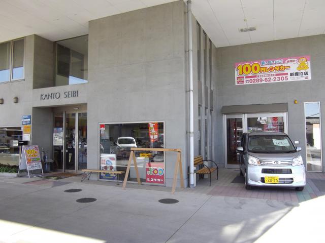 100円レンタカー新鹿沼店の画像2