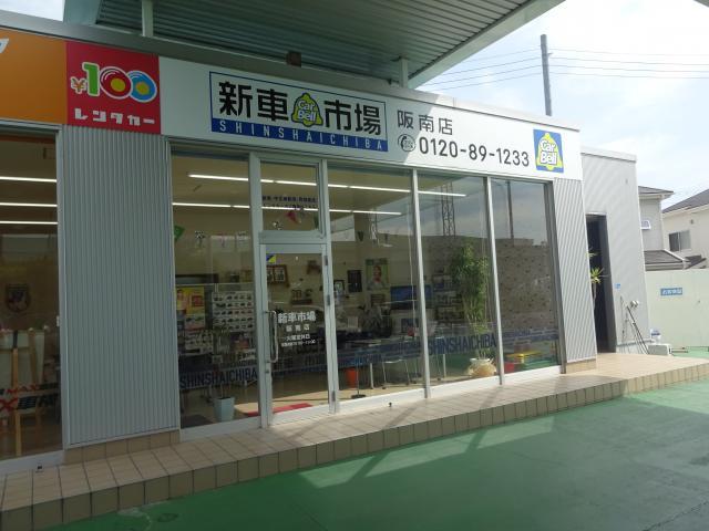 100円レンタカー阪南店の画像3