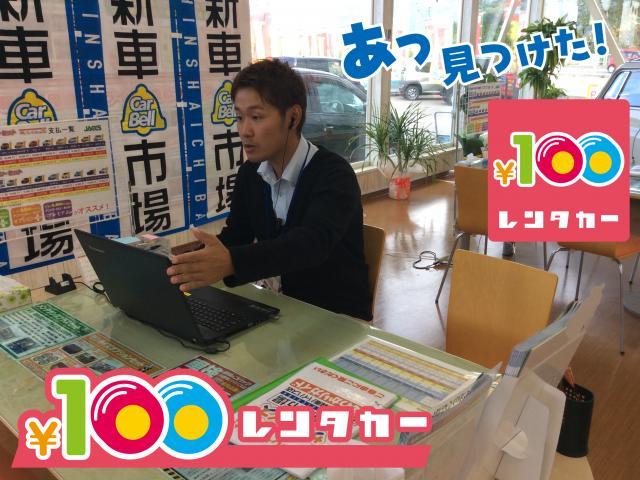 100円レンタカー青森東バイパス店の画像3