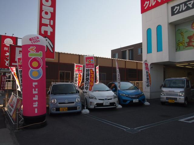 100円レンタカー刈谷店の画像1