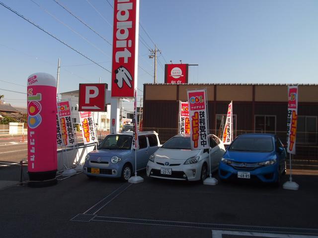 100円レンタカー刈谷店の画像3