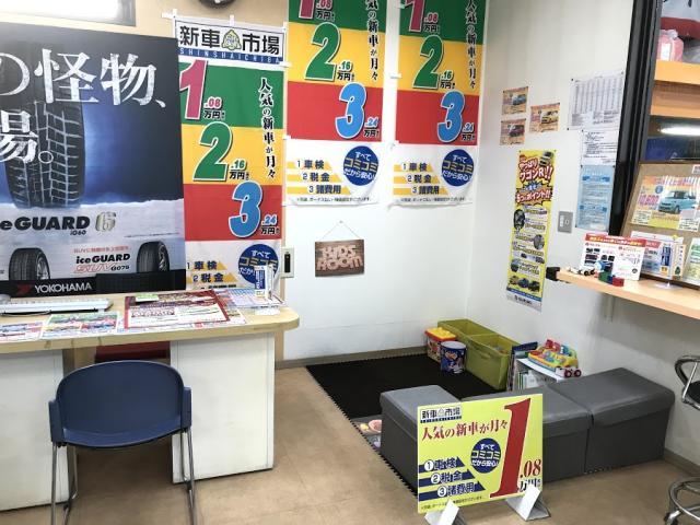 100円レンタカー津山勝北店の画像3