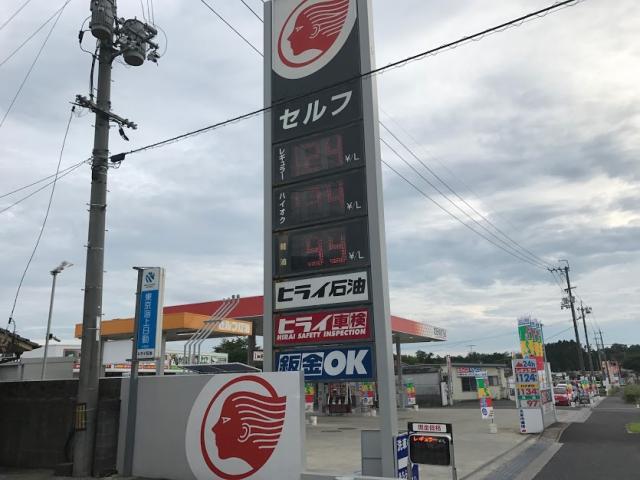 100円レンタカー津山勝北店の画像1