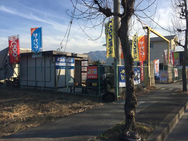 100円レンタカー甲府平和通り店の画像2