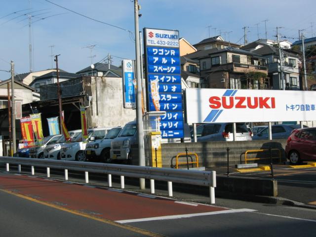 100円レンタカー横浜岸根公園駅前店の画像2