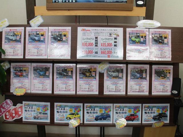 100円レンタカー日本橋店の画像3