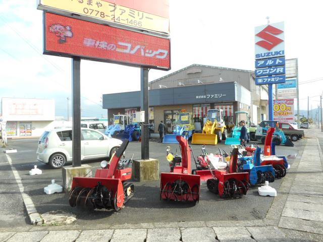 100円レンタカー越前店の画像3