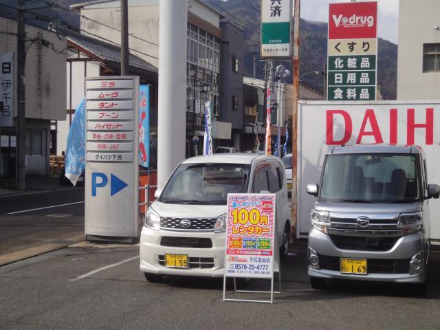 100円レンタカー下呂温泉店の画像2