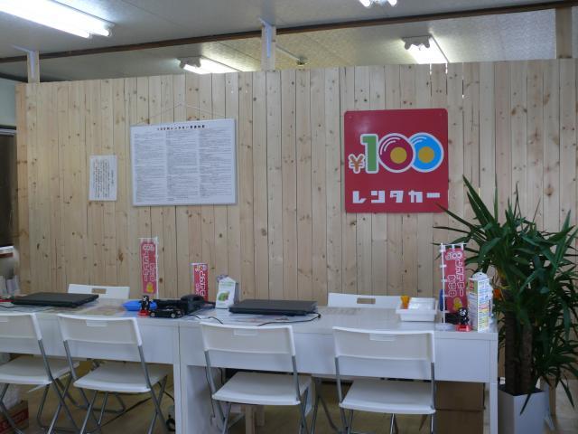 100円レンタカー北九州ひびきの店の画像2