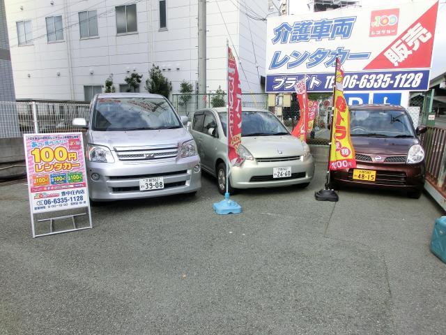 100円レンタカー豊中庄内店の画像1