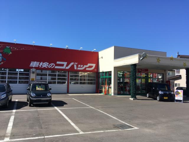 100円レンタカー函館店の画像2