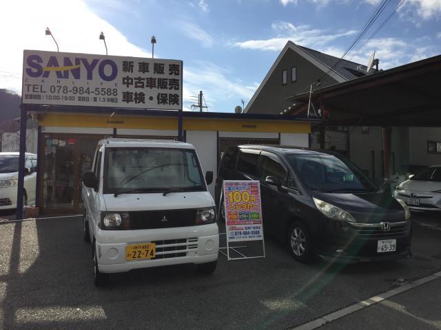 100円レンタカー北神戸有野店の画像1