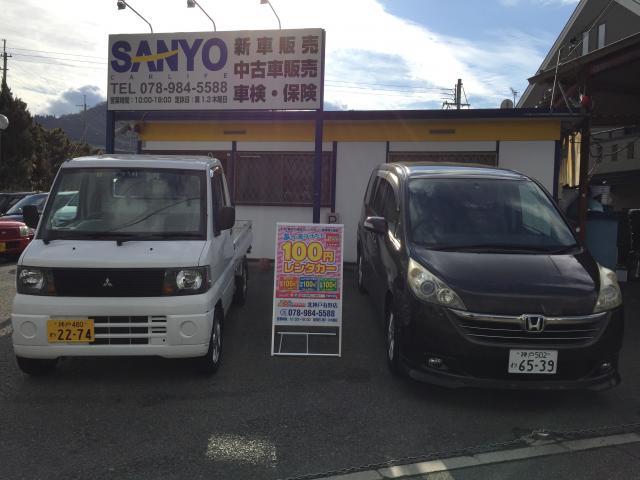 100円レンタカー北神戸有野店の画像2