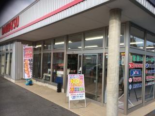 100円レンタカー春日部金崎店の画像2