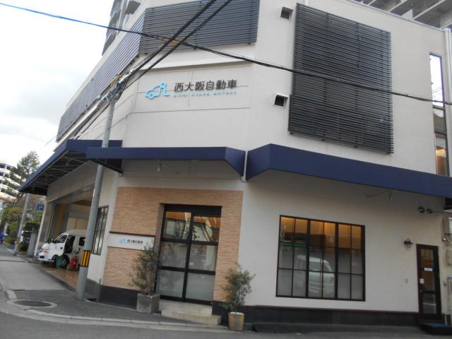 100円レンタカー大阪ドームシティ店の画像3