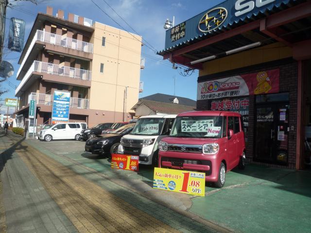 100円レンタカー秋川店の画像2